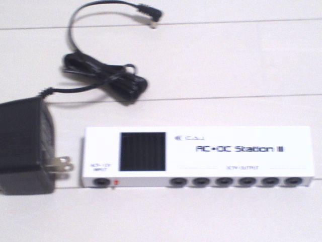 caj-ac-dc-station3.jpg