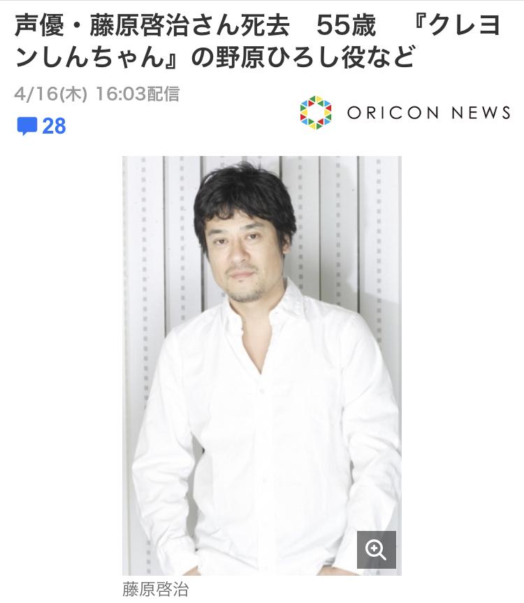 声優 野原 ひろし
