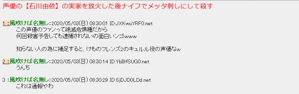 Screenshot_2020-05-0