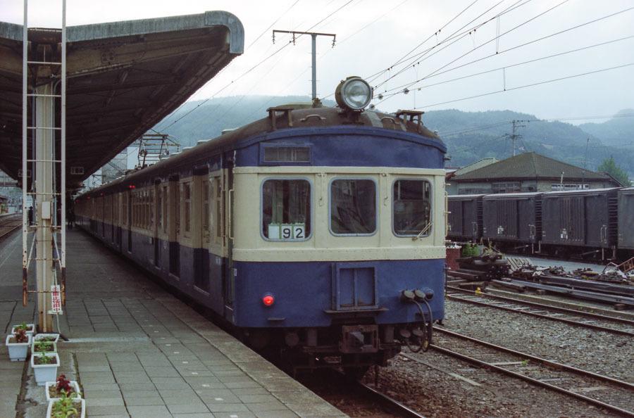 19830529a_0002.jpg