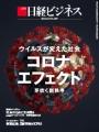 cover_20200425144635255.jpg