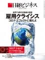 cover_20200429155239383.jpg