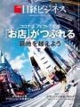 cover_202005261232350ea.jpg
