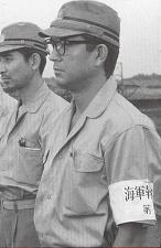 「軍閥」新井五郎記者