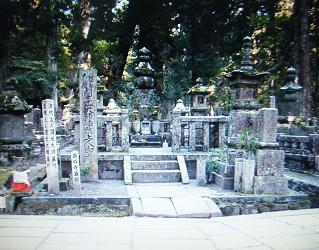 93・法然坊源空上人の墓所(高野山奥の院)