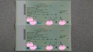 20200415_チケット