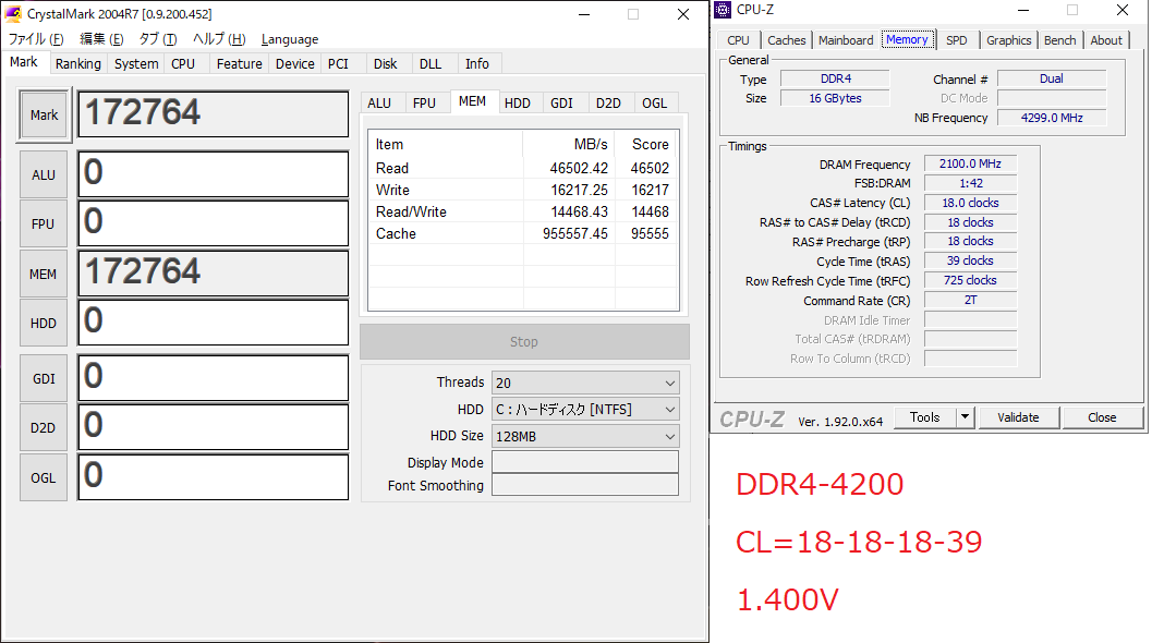 DDR4-4200.png