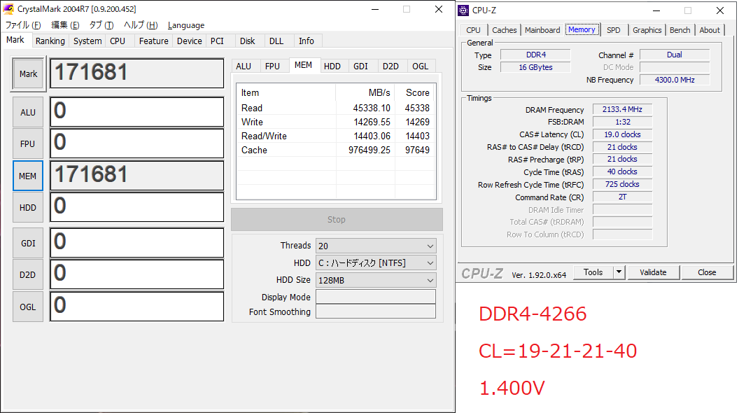 DDR4-4266.png