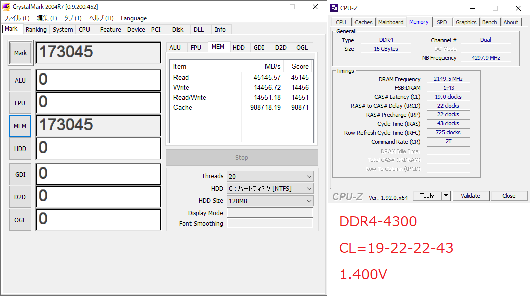 DDR4-4300.png