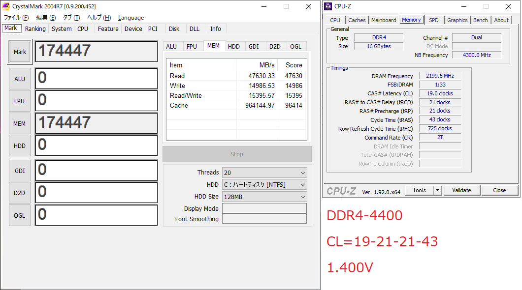 DDR4-4400.png