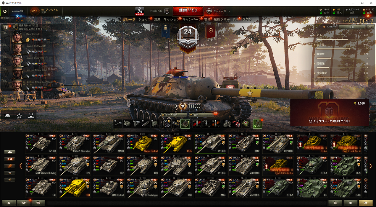 T110E3.png