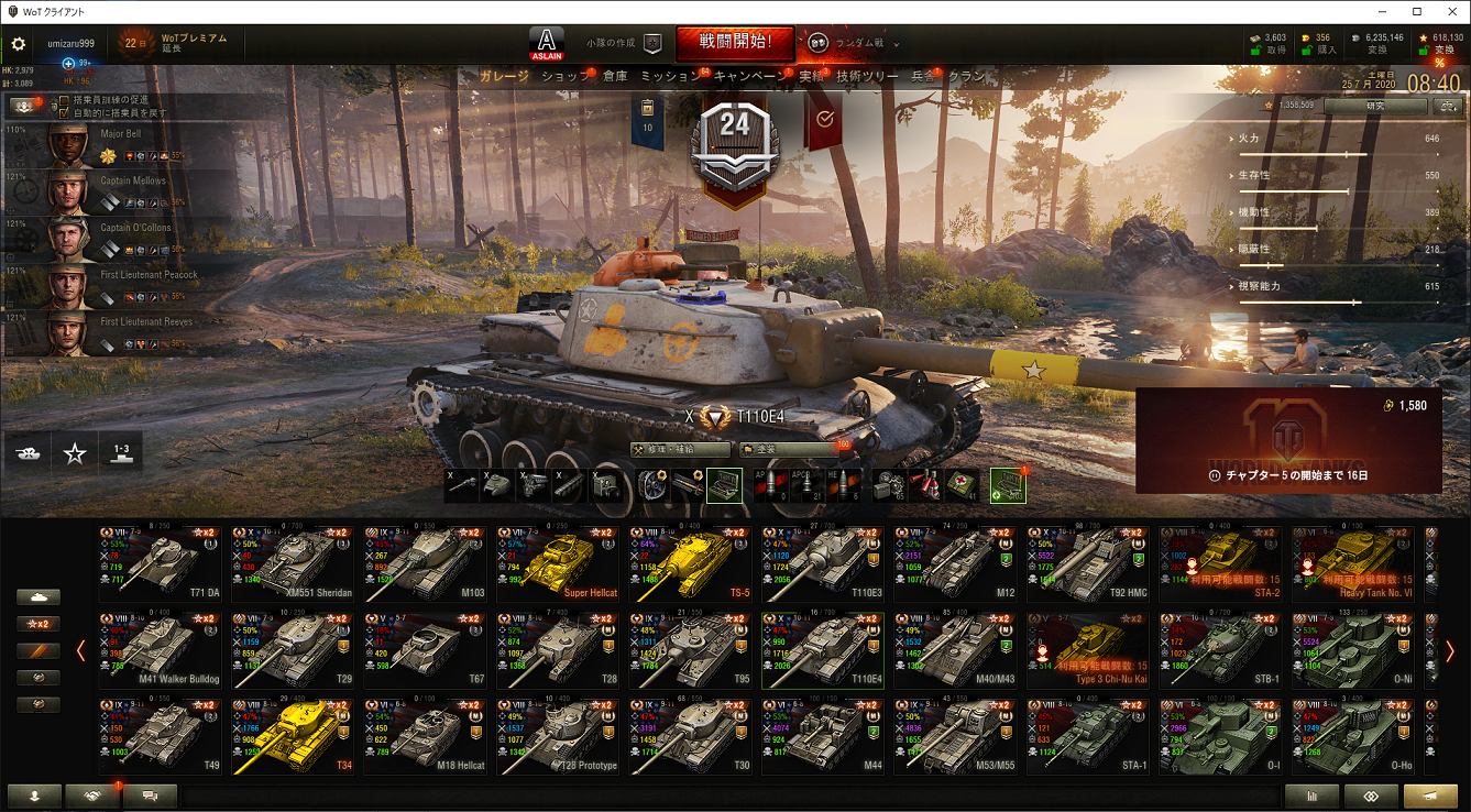T110E4.png