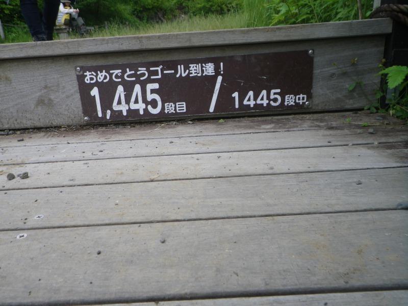 sIMGP3796.jpg