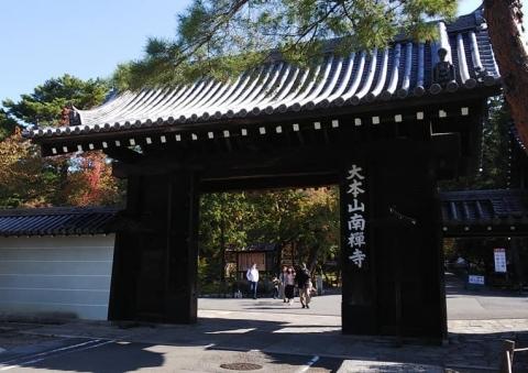2020年初秋の京都