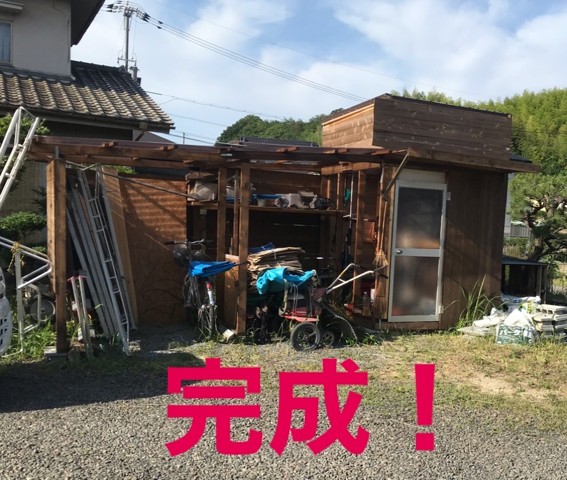 fc2blog_20200621140102ee2.jpg
