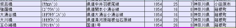 02_202005212146287aa.jpg