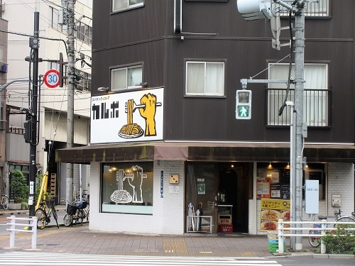 IMG_7461.jpg