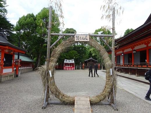八坂神社4