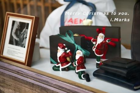 Merry-_Christmas_to_you.jpg