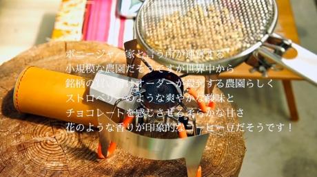 baisen_8.jpg