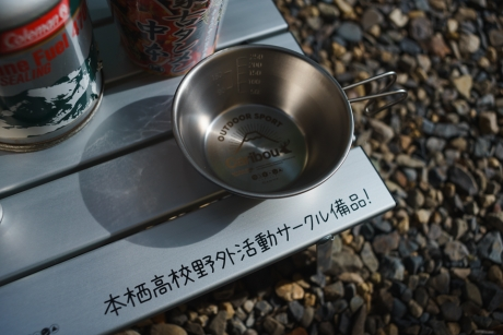 yurucan_2.jpg