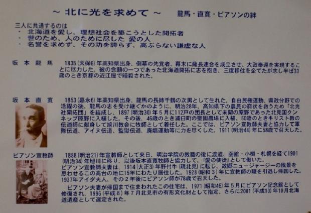 s-20年3月25日 (7)