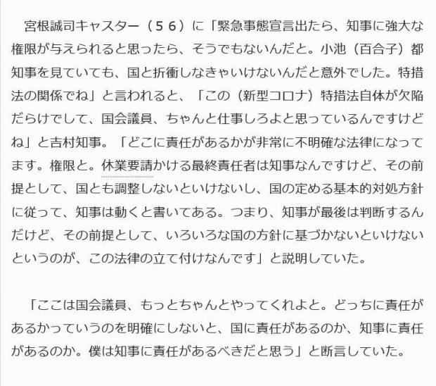 s-20年4月10日 (35)