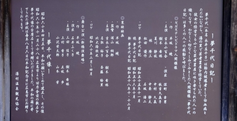 s-20年10月21日 (35)