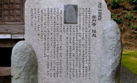 s-20年10月29日 (21)
