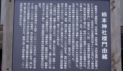 s-20年11月19日 (28)