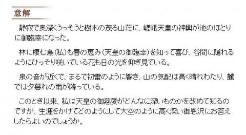 kaisyaku56477_202010030936556ec.jpg
