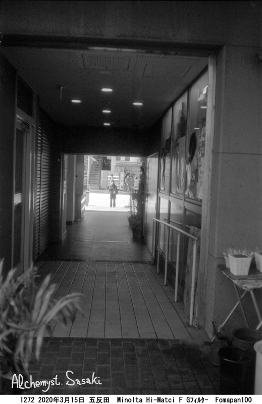 五反田散歩1272-34