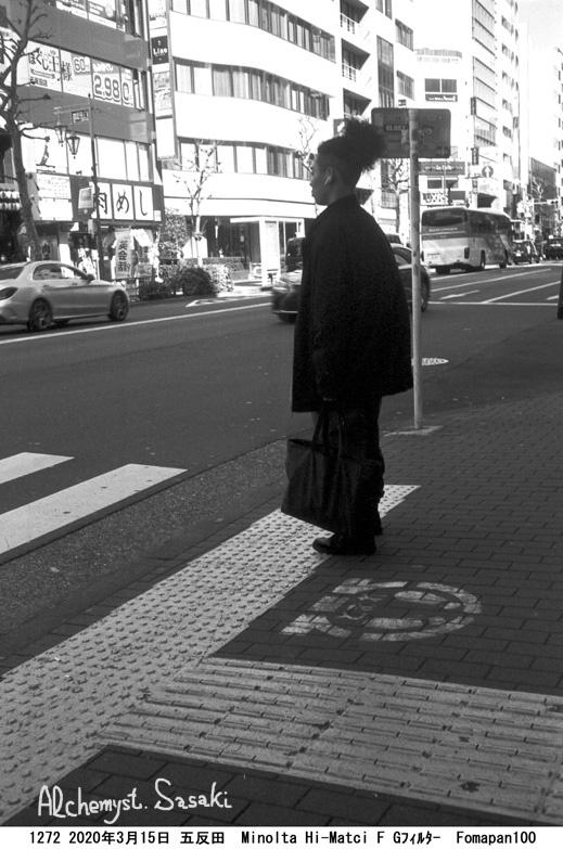 五反田散歩1272-35