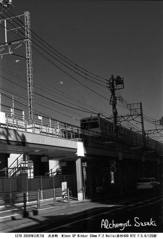 大井町の月1270-25