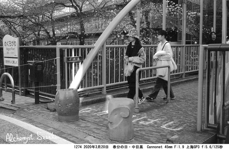 中目黒1274-23a