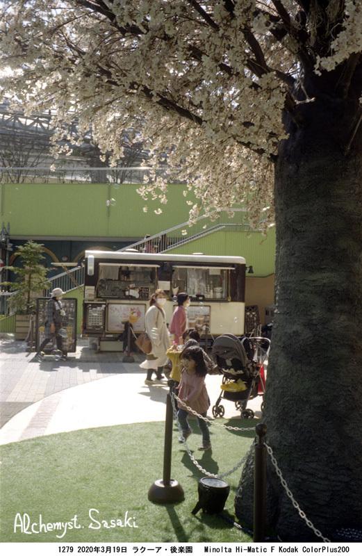 春の墓参り1279-7