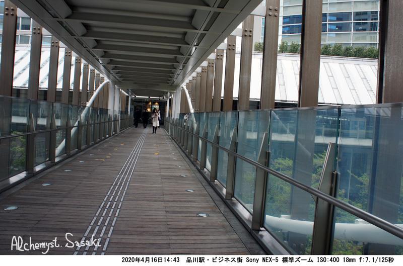 品川ビジネス街DSC05825