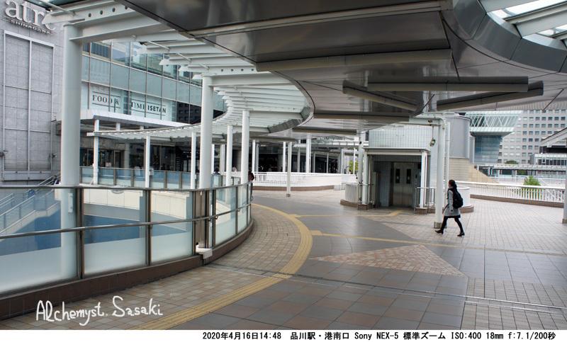 品川ビジネス街DSC05849