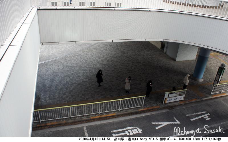 品川ビジネス街DSC05858