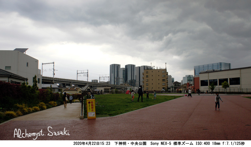 中央公園DSC06047