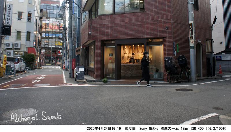 五反田DSC06054