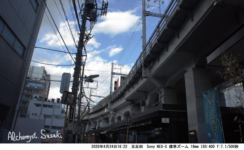 五反田DSC06058 Ⅱ
