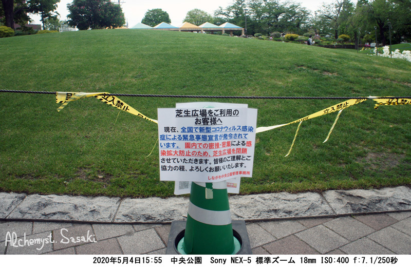 大井町へDSC06474