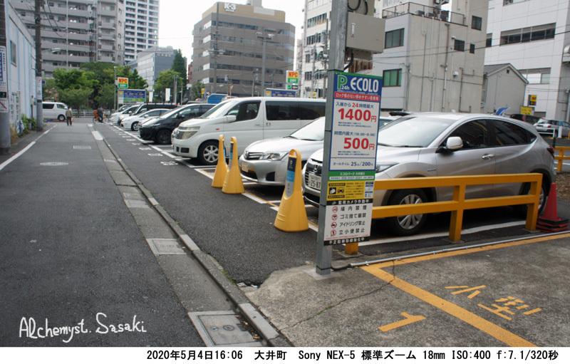 大井町へDSC06485