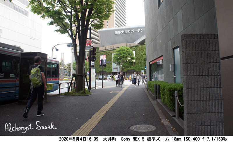 大井町へDSC06491
