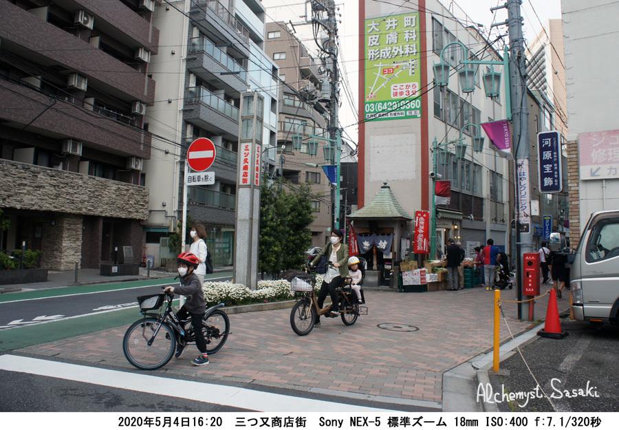大井町へDSC06545