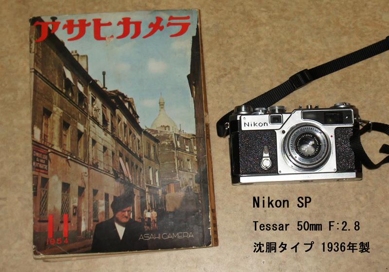 アサヒカメラDSC06842