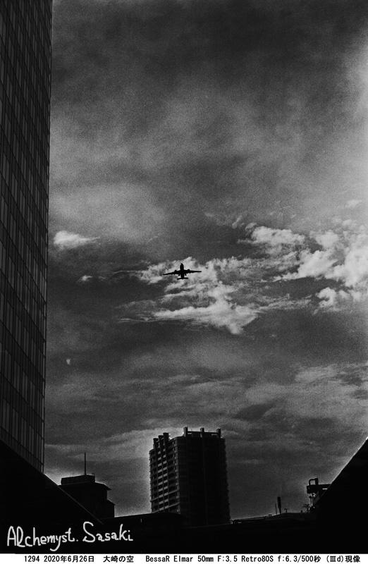 大崎の空1294-飛行機1-1 Ⅱ