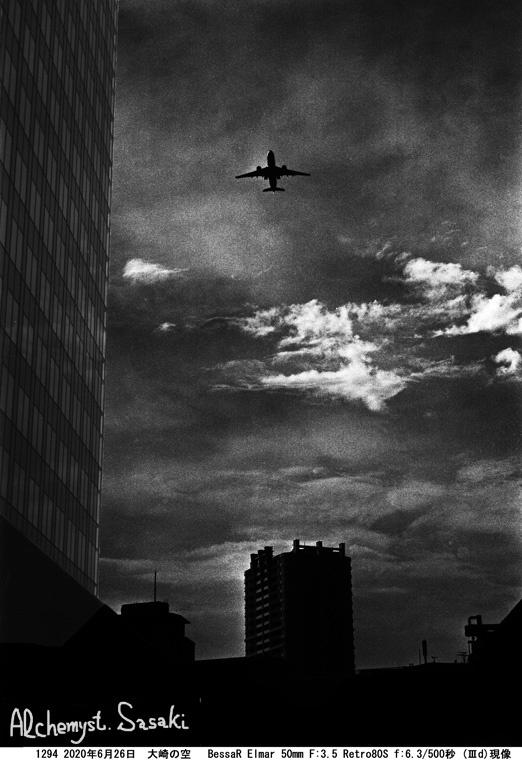 大崎の空1294-飛行機2-2 Ⅱ