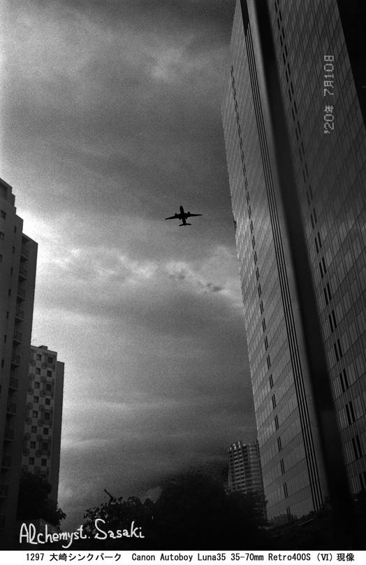 大崎上空1297-10